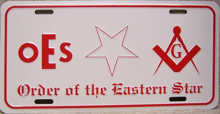 Order of the Eastern Star Masonic Aluminum License Plate thumbnail