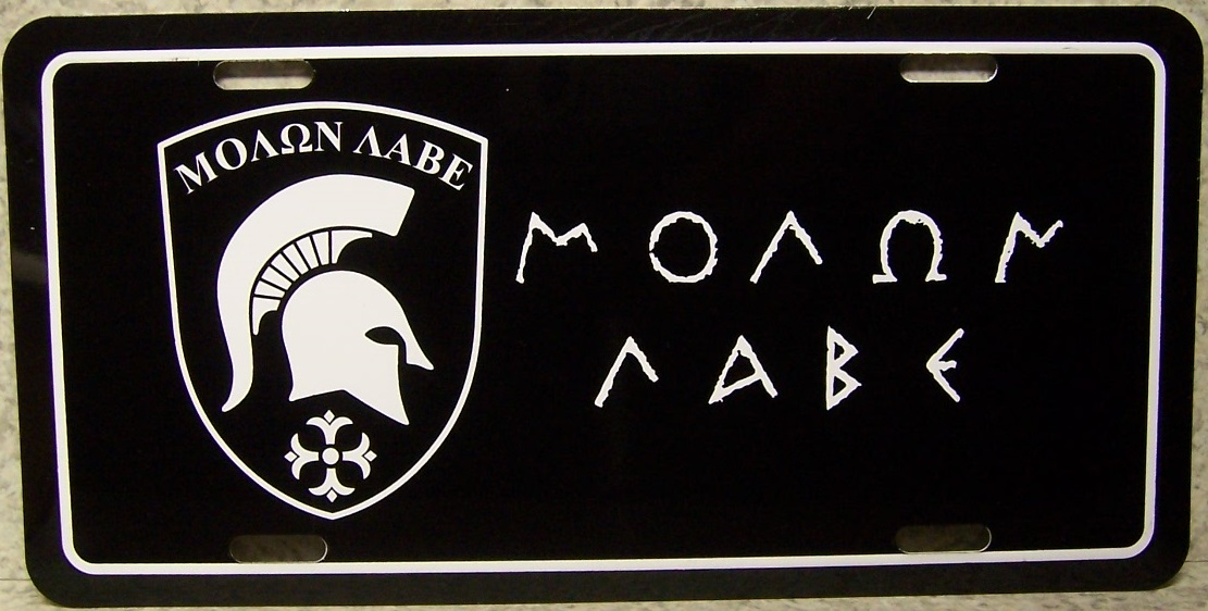 Molon Labe Aluminum Second Amendment License Plate thumbnail