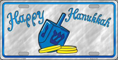 Happy Hanukkah Aluminum License Plate thumbnail