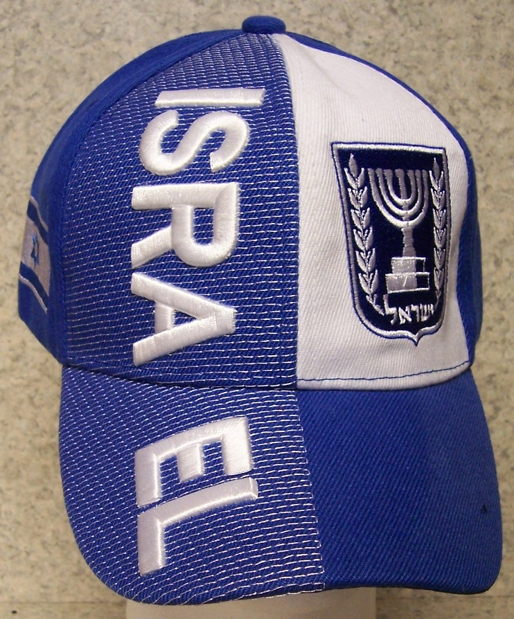 Israel Adjustable Size International Flag Baseball Cap thumbnail
