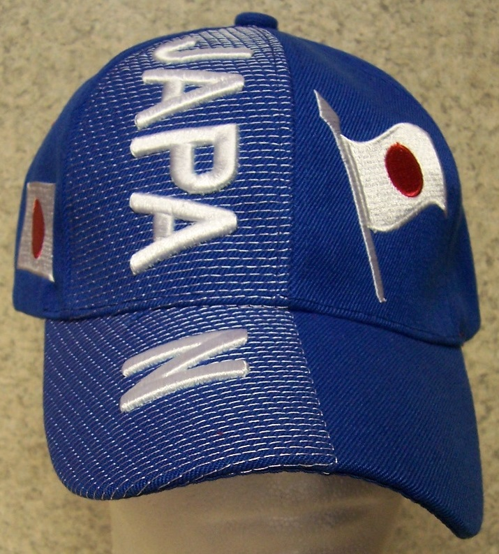Japan Adjustable Size International Flag Baseball Cap thumbnail