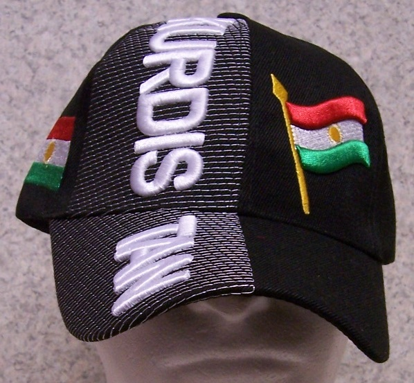 Kurdistan Adjustable Size International Flag Baseball Cap thumbnail