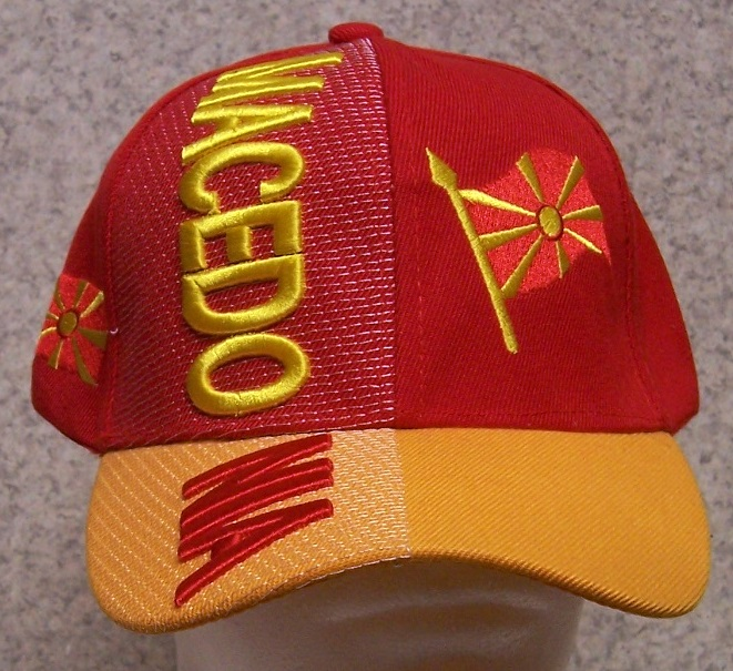 Macedonia Adjustable Size International Flag Baseball Cap thumbnail