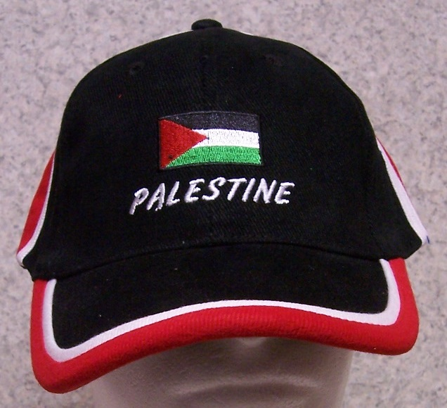 Palestine Adjustable Size International Flag Baseball Cap thumbnail