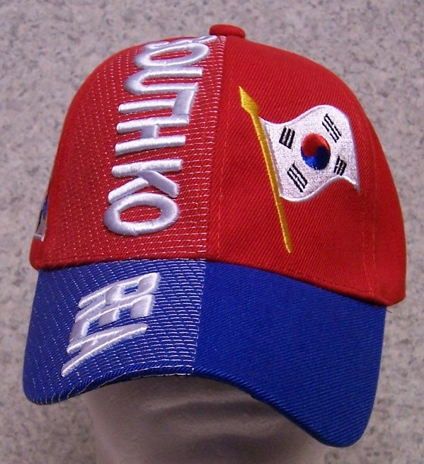 South Korea Adjustable Size International Flag Baseball Cap thumbnail