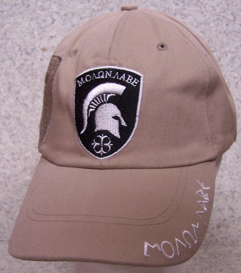 956e6d314be Second Amendment Molon Labe The side of the cap has a secondary shadow  impression
